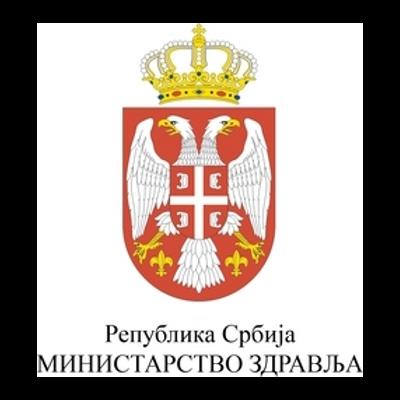LogoMinistarstvoZdravljaSrbije