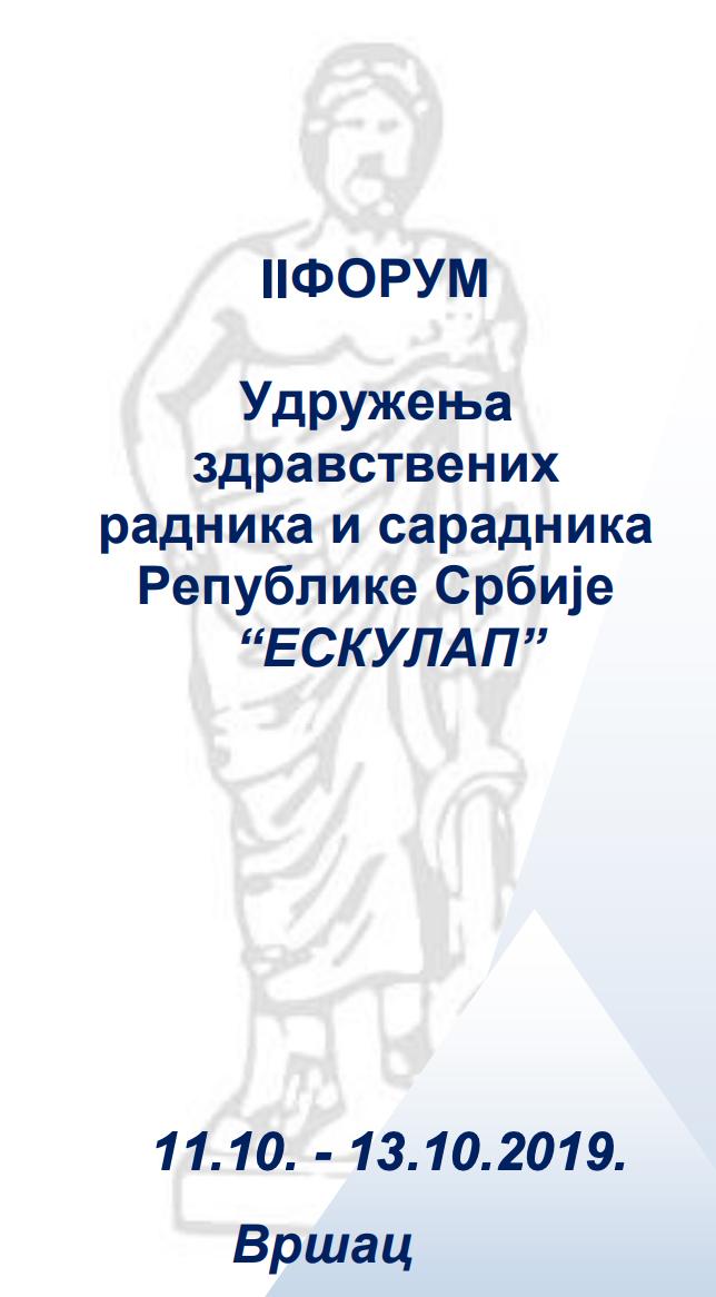 Najava Vrsac Forum