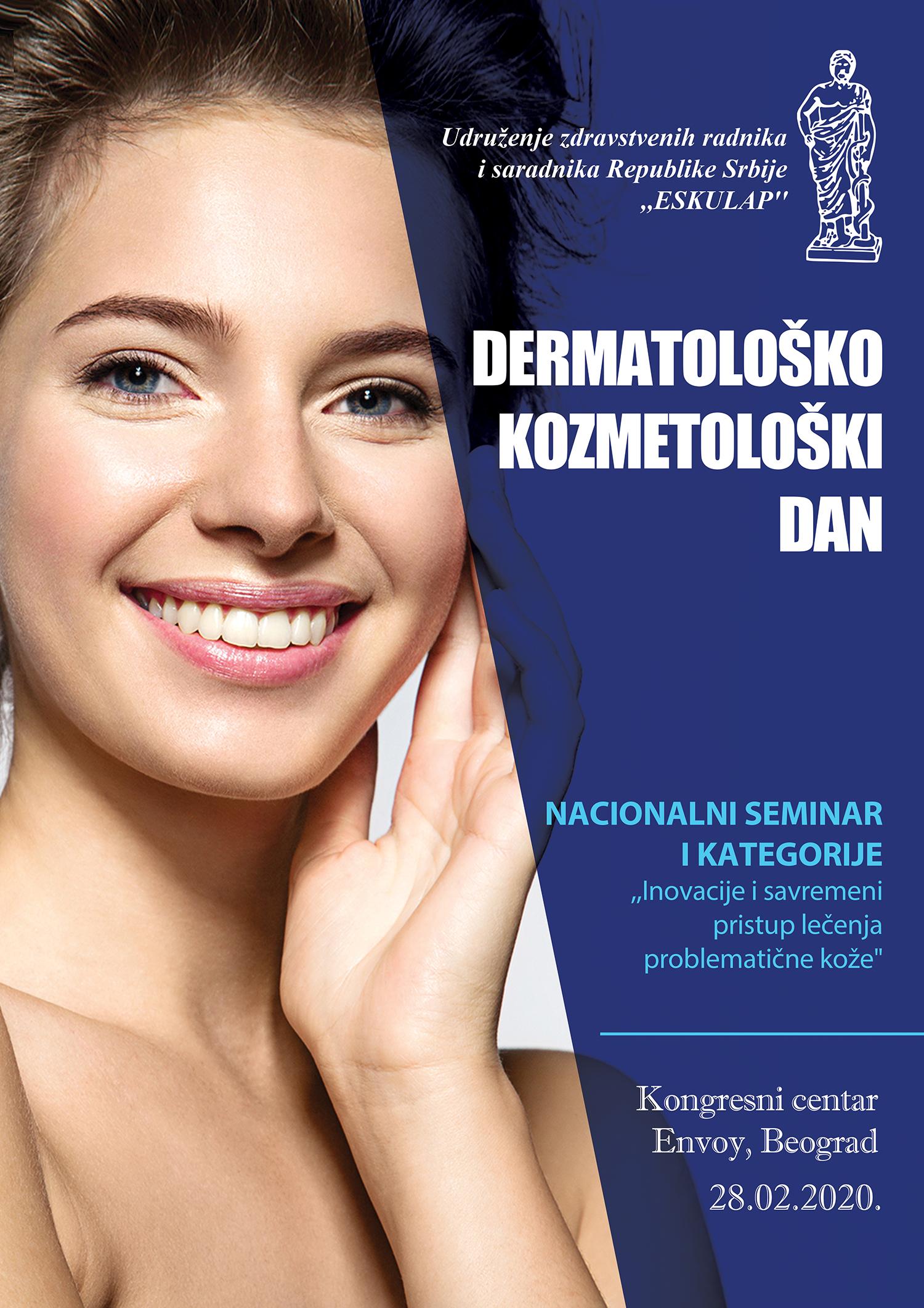 DERMATOLOŠKO KOZMETOLOŠKI DAN plakat