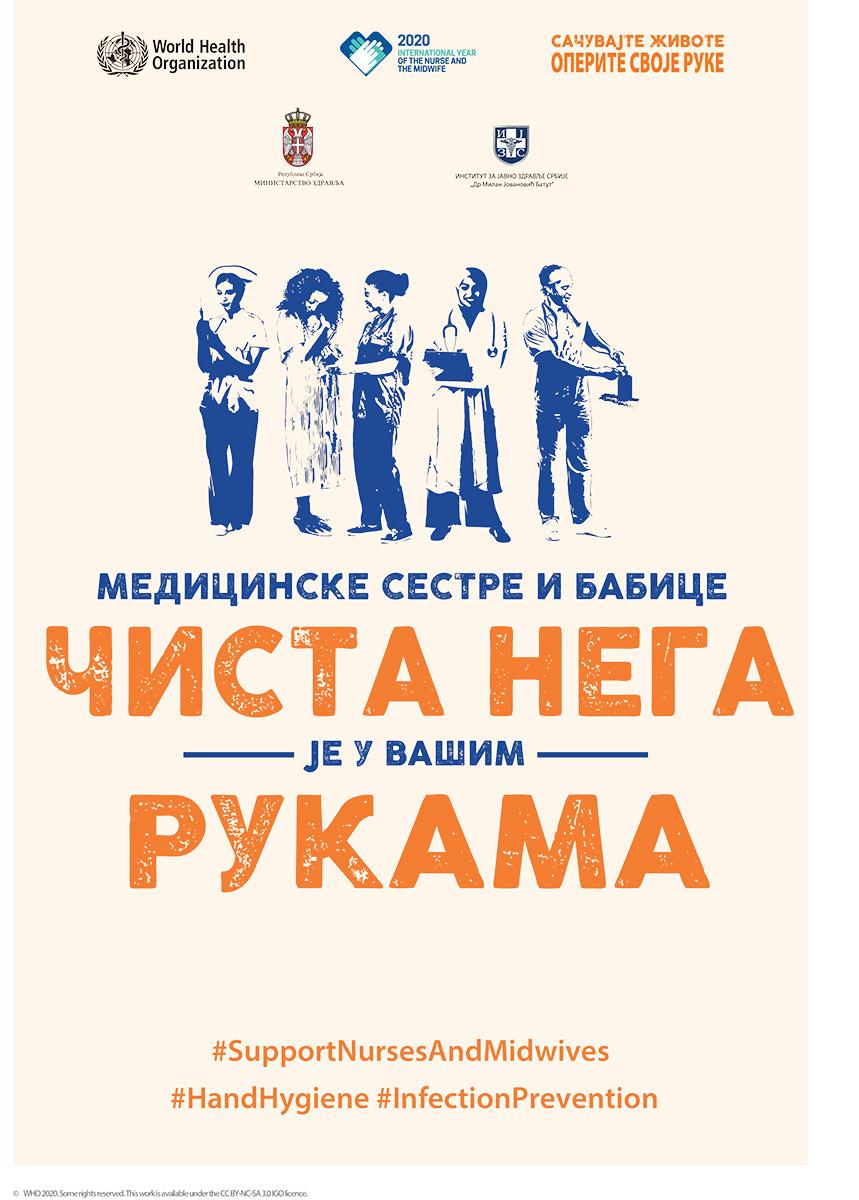 Poster 5may 2020